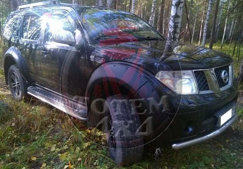 Aletines anchos +4cm Nissan Pathfinder R51